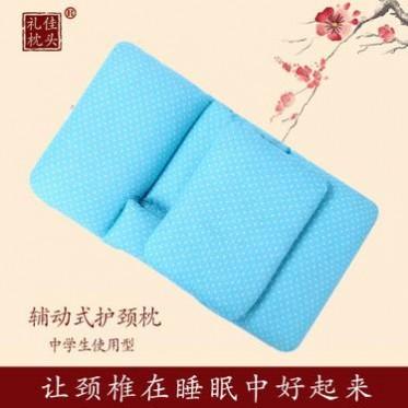 学生枕头保护颈椎矫正睡觉姿势荞麦壳软硬适中透气性好自己调高度