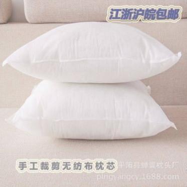 厂家直销手工裁剪无纺布两用枕芯高弹力PP棉可定做正方形抱枕芯